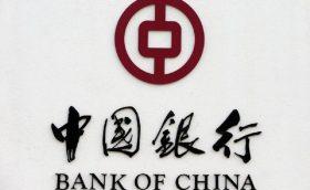 Banco da China recruta Assistente do Gerente financeiro