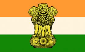 Bolsas de Estudos – Embaixada da Índia em Angola