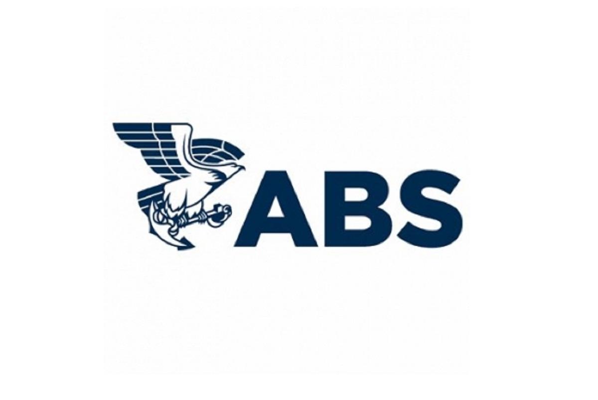 Recruta-se Inspector Sénior ABS
